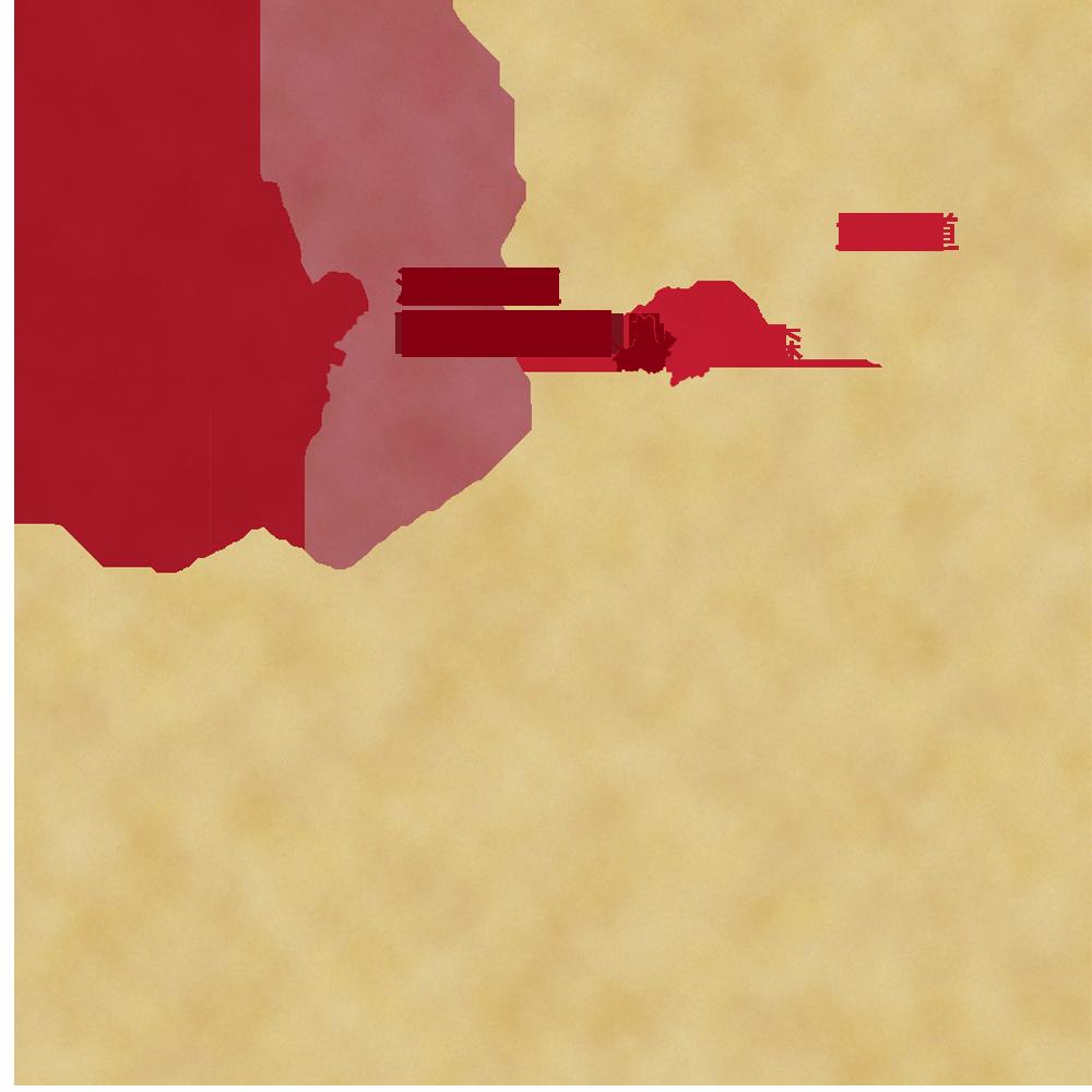 青森縣位於北海道正下方