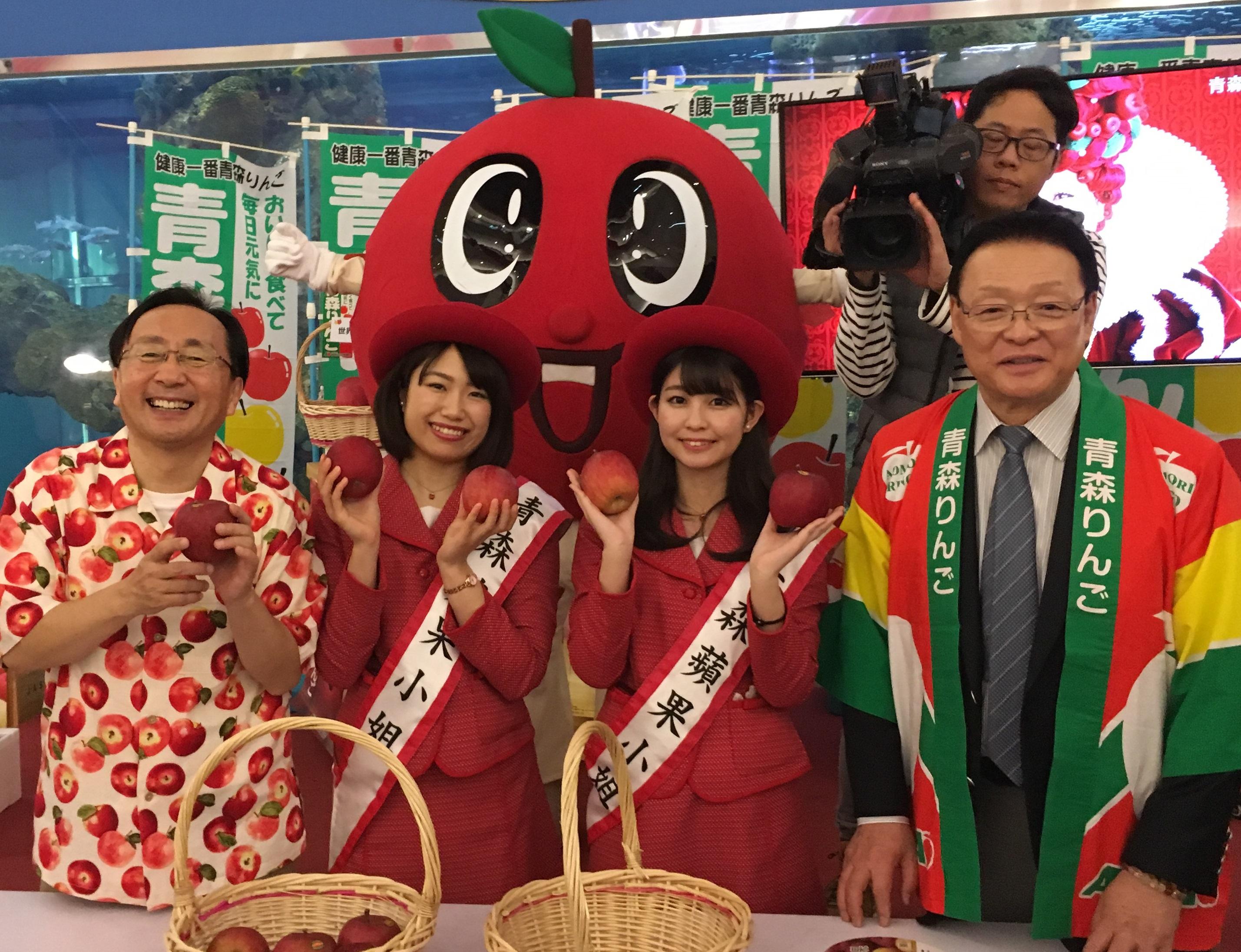 青森蘋果台灣宣傳活動計畫&蘋果小姐出席時間